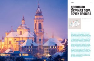 thumbnail of solothurn_12_2015_